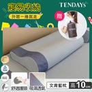 記憶枕_TENDAYS-玩色柔眠枕(文青...