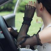 夏天防曬袖套女長款蕾絲手套薄款