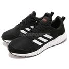 adidas 慢跑鞋 Fluidcloud Neutral M 黑 白 男鞋 輕量透氣 舒適緩震 運動鞋【PUMP306】 CG3820