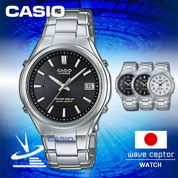 CASIO卡西歐 手錶專賣店 男錶 G-SHOCK LIW-120DEJ-1AJF 男錶 電波錶 日系 不鏽鋼金屬錶帶 太陽能 防水