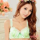 出清品-i PINK 浪漫嫁衣 獨家自訂款大罩杯成套內衣(綠)