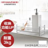 日本【YAMAZAKI】MIST瓶罐小物收納單層架(白)