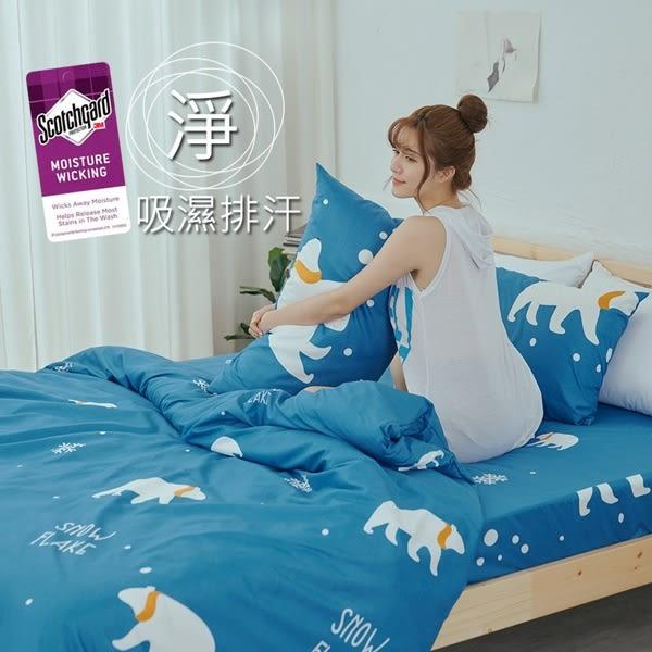 《M001》3M吸濕排汗專利技術3.5尺單人床包枕套+舖棉涼被三件組(台灣製)床單/空調被/四季被