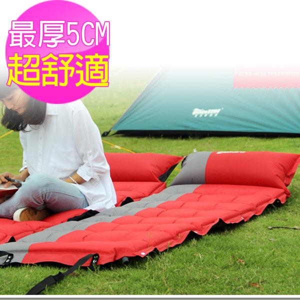 5CM加厚加寬 21點自動充氣墊 送背袋 可拼接 送修補包 充氣枕 野餐墊 防潮睡墊 露營睡墊 防水