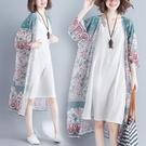 防曬服 2020夏裝新款胖MM中長款雪紡印花度假開衫百搭防曬衣外披空調衫女