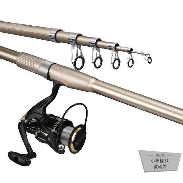 海竿海桿拋竿套裝海釣魚竿魚桿全套超硬遠投竿【小檸檬3C】