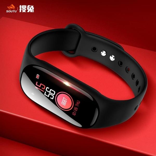 運動智慧手環睡眠監測蘋果/華為/小米通用男女款情侶手錶多功能3防水5健身2跑步計步器 陽光好物