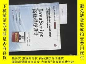 二手書博民逛書店JAVA罕見SCRIPT 高級程序設計Y233697 nicho