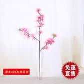 仿真桃花枝春節裝飾品桃花枝單支商場新年桃樹擺件櫥窗場景布置品 YXS迎新春