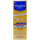 慕之恬廊Mustela 高效性兒童防曬乳(幼兒臉部)SPF50+(40ml)[衛立兒生活館]