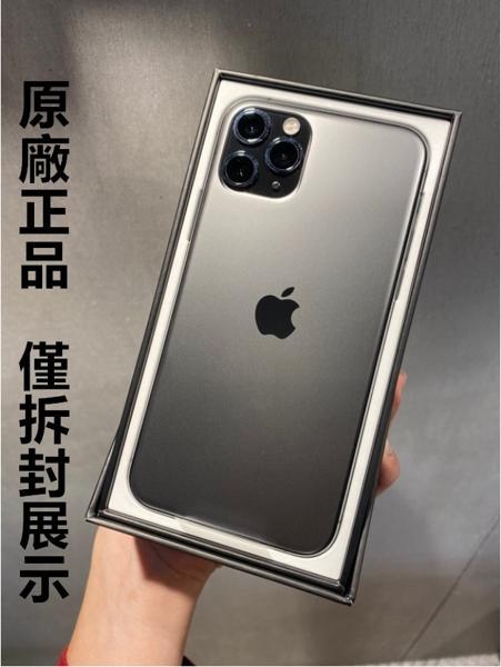 全新僅拆封 256G Apple iPhone 11pro max三鏡頭 蘋果手機 256G 原裝正品 空機