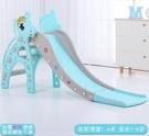 溜滑梯 玩具寶寶滑滑梯室內家用樂園游樂場組合小型加厚加長TW【快速出貨八折搶購】