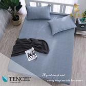 天絲床包二件組 單人3.5x6.2尺 一抹心念(藍) 100%頂級天絲 萊賽爾 附正天絲吊牌 BEST寢飾