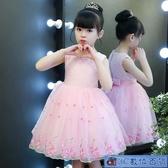 女童連身裙夏裝2020新款韓版夏款童裝兒童洋氣裙子夏季禮服公主裙 3C數位百貨