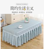 長方形布藝茶幾桌布家用客廳茶幾罩田園餐桌台布套電視櫃防塵蓋布 完美