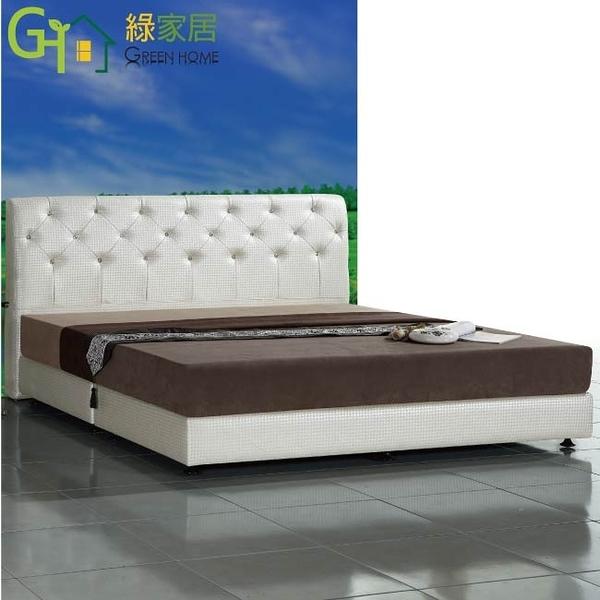 【綠家居】法克 鱷魚紋6尺雙人加大三件式床台組合(床片+床底+艾柏 銀奈米乳膠獨立筒床墊)