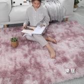 茶几地毯 臥室滿鋪長毛絨房間床邊床前毯ins網紅客廳墊北歐厚地墊【快速出貨】