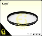 ES數位 特價 Kenko 多層鍍膜 DIGITAL FILTER UV 52mm 保護鏡 保護濾鏡 防塵 50MM 定焦鏡