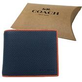 【COACH】沖孔配色8卡活動證件夾男短禮盒(藍/橘)