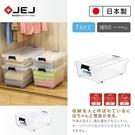 收納 櫃內收納 衣物收納 收納箱【JEJ047】日本JEJ For.c 帶輪置物收納整理箱/50淺 ac 收納專科