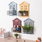 創意木質墻上鐵藝置物架客廳實木掛墻花架墻面裝飾室內陽臺壁掛式