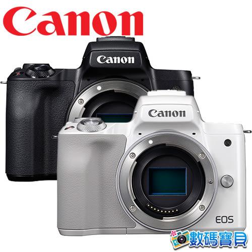 【送32G+清保組】Canon EOS M50 Body 單機身【申請送原廠電池+電影票2張】不含鏡頭 4K WIFI NFC 公司貨