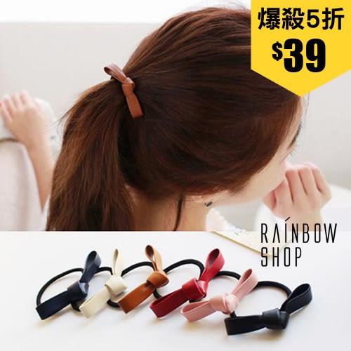 簡約皮革綁結手環髮圈-D-Rainbow【AB080302】