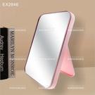 膚色方形立鏡-單入(大)EX2846美妝桌鏡[56254]