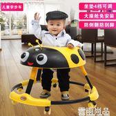 嬰幼兒童學步車6-18個月寶寶助步車防側翻多功能學行車帶音樂燈光JD 新年鉅惠