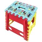 小禮堂 迪士尼 米奇米妮 攜帶式折疊椅 (紅黃綠款) 4580468-27918