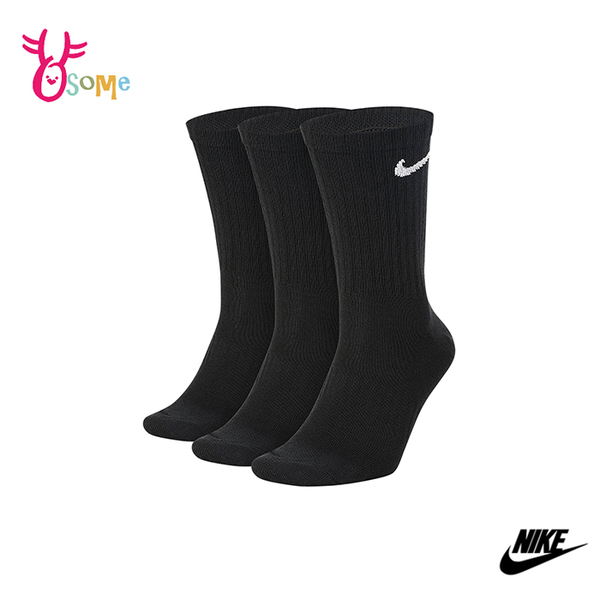 NIKE襪子 長襪 基本款 (三雙入) 運動襪 訓練襪 排汗 透氣 SX515#黑色◆OSOME奧森鞋業