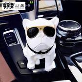 幾何狗汽車上香水擺件車載座式車內用飾品擺件除異味汽車香薰法斗
