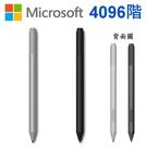 Microsoft 微軟 全新 原廠 裸裝 Surface Pen 白金色 墨黑色 手寫筆 觸控筆 電容筆 Studio/ Laptop/ Book/ Pro 3 4