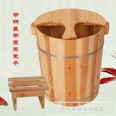 香杉木高40CM帶蓋熏腳小凳子加厚木桶足浴桶足浴盆洗腳木盆泡腳桶igo『韓女王』