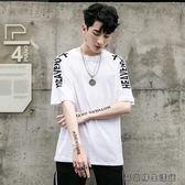 夏季短袖t恤男韓版寬鬆5五分袖體恤 易樂購生活館