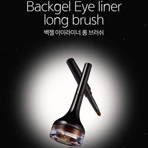 韓國 TONYMOLY 防水媚眼持久眼線膠 4g