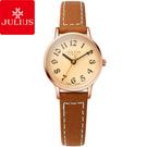 JULIUS 聚利時 時光膠囊復古布紋皮錶帶腕錶-復古棕/27mm 【JA-856C】