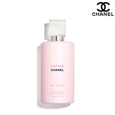 Chanel 粉紅甜蜜身體乳液 200ml 香奈兒 Chance【SP嚴選家】