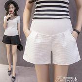 孕婦短褲 新款孕婦托腹褲外穿夏季裝寬鬆打底褲時尚孕婦褲子女闊腿短褲  提拉米蘇