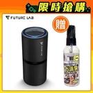 【Future Lab.未來實驗室】N6...