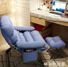 懶人沙發單人小沙發學生宿舍寢室電腦椅子家用陽臺休閒折疊躺椅MBS『「時尚彩紅屋」