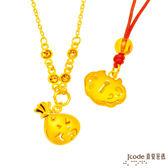 J'code真愛密碼 平安鎖黃金中國繩項鍊+聚福袋黃金項鍊