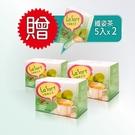 【買3送2】LaSort 生機纖姿茶20入*3+LaSort 生機纖姿茶5入*2