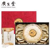 廣生堂 歡慶24周年慶 珍珠頭期燕盞(100g) 買就送NANA燕萃膠囊3%30粒1盒