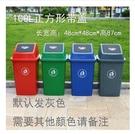 加厚60L方形辦公室搖蓋垃圾桶熟膠有蓋學校戶外大碼商用塑料桶   樂活生活館