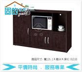 《固的家具GOOD》68-7-AZ KA一抽三開門餐櫃【雙北市含搬運組裝】