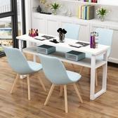 美甲桌 美甲桌椅台套裝單雙人日式美甲桌經濟型指甲化妝培訓桌AQ 有緣生活館