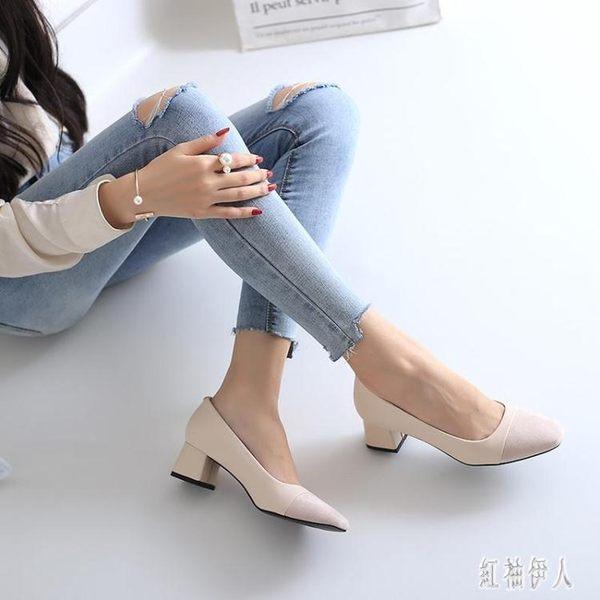 大碼粗跟高跟鞋 奧朵琳粗跟單鞋女2019春方頭淺口中跟女鞋網紅拼色高跟鞋 qf20271『紅袖伊人』