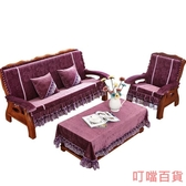 椅墊 實木沙發墊帶靠背組合套裝四季通用套老式紅木沙發坐墊 叮噹百貨