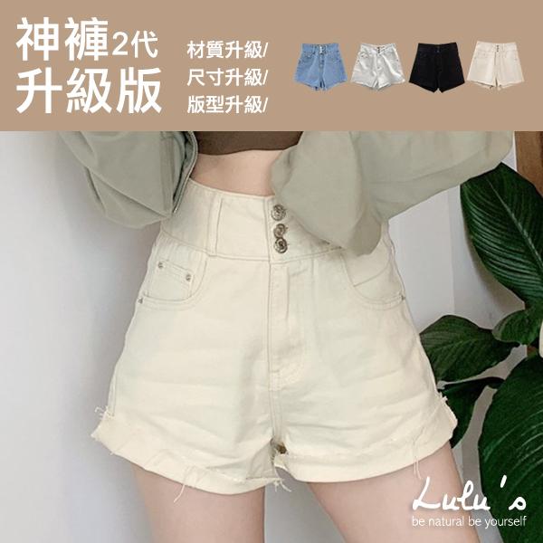 特價品-自訂款2代神褲-高腰牛仔短褲25-29-4色 【04190010】